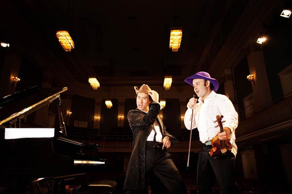<s>CANCELLED: BergenPAC Presents Igudesman and Joo: And Now Mozart</s>
