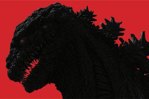 """REVIEW: """"Shin Godzilla"""""""