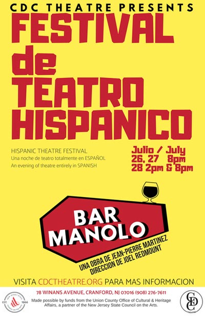 CDC Theatre Presents Hispanic Theatre Festival
