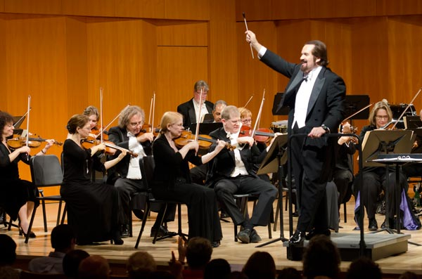Discover the Joy of Corelli - The 2018 Discovery Concert and Gala