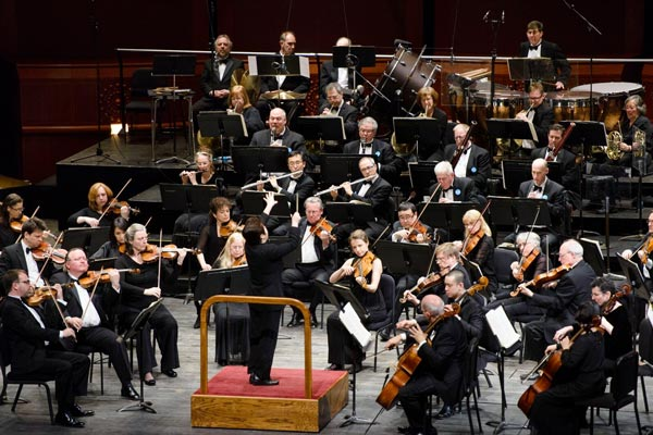 New Jersey Symphony Orchestra presents College Night at State Theatre New Jersey