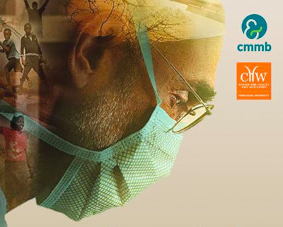 """CMMB and Princeton University to Host Screening of """"The Heart of a Nuba"""""""