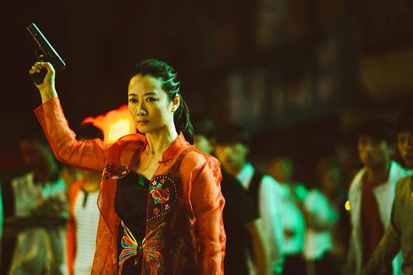 "REVIEW: ""Ash Is Purest White"""