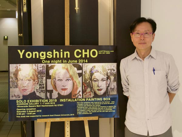 """One Night In June 2014"" by Yongshin Cho"