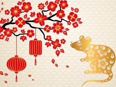 NJSO presents Lunar New Year Celebration At NJPAC On January 25