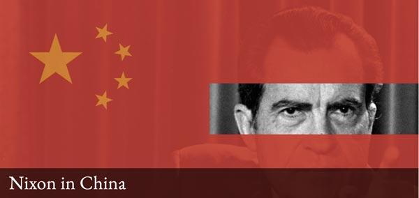 Tabla china 2020 original