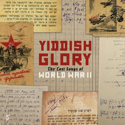 Grammy-Nominated Yiddish Songs Brought to Life in Concert and Lecture  March 13 at Rutgers-New Brunswick