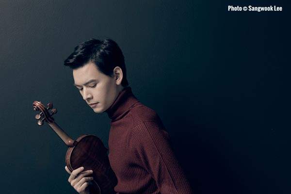 PSO Concert to Feature Violinist Stefan Jackiw