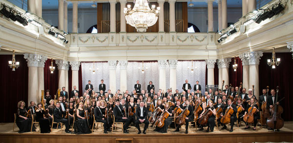National Symphony Orchestra of Ukraine Comes To MPAC On February 16