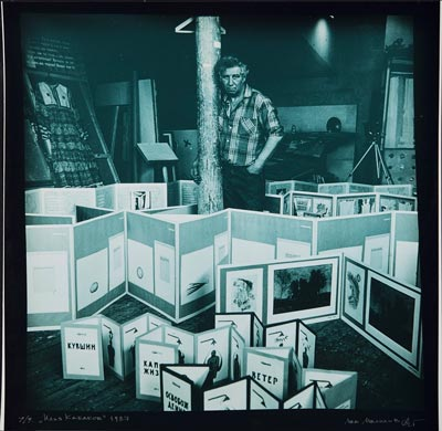 Zimmerli Zoom Lecture Spotlights Work of Russian-American Artist Ilya Kabakov on December 7