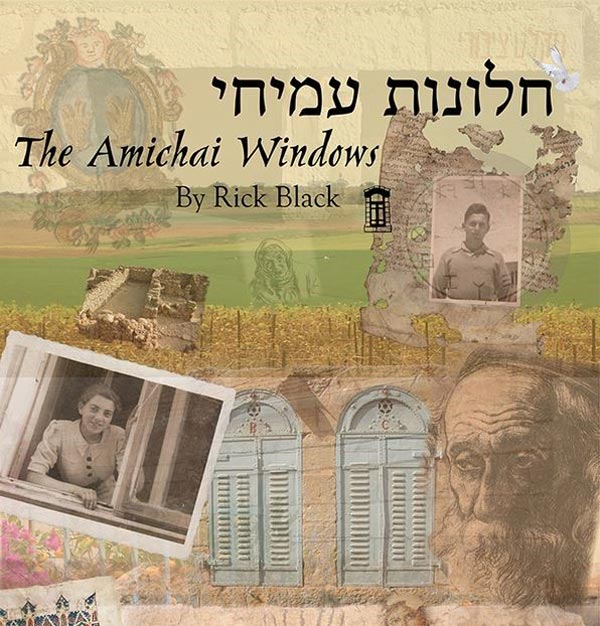 """Rick Black Talks About """"The Aimchai Windows"""" With Rutgers Professor Gary A. Rendsburg On March 7"""
