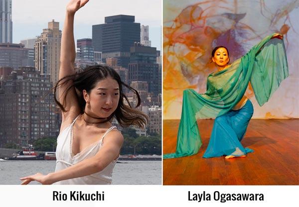Nai-Ni Chen Dance Company Announces Dancers For The Bridge Week of 7/26/21