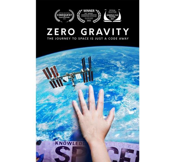 New Jersey Film Festival Fall 2021 Zero Gravity Filmmaker Video Q+A