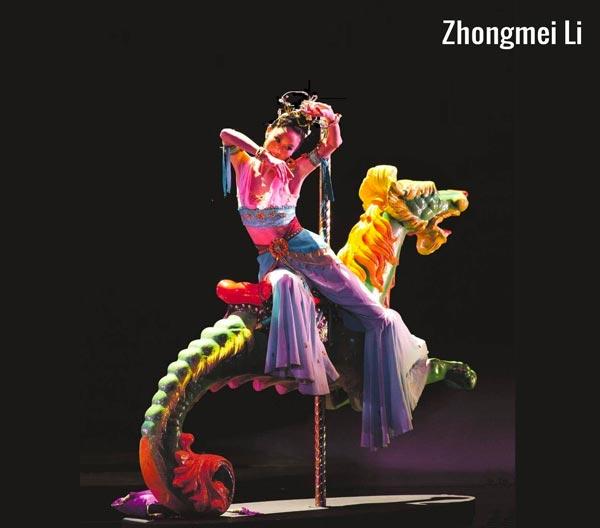 """Nai-Ni Chen Dance Company Announces Dancers For """"The Bridge"""" April 5-9"""